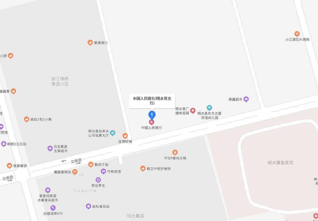 明水县个人信用报告查询网点/打印征信报告网点在哪里?