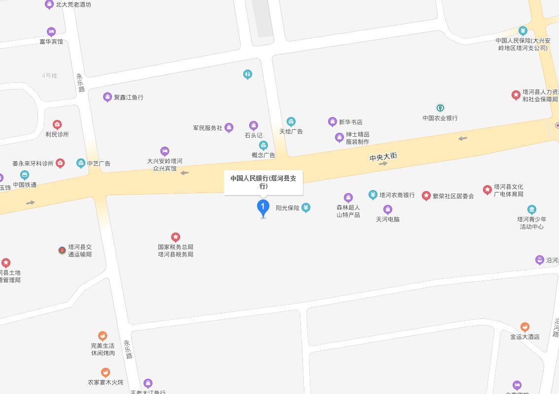 塔河县个人信用报告查询网点/打印征信报告网点在哪里?