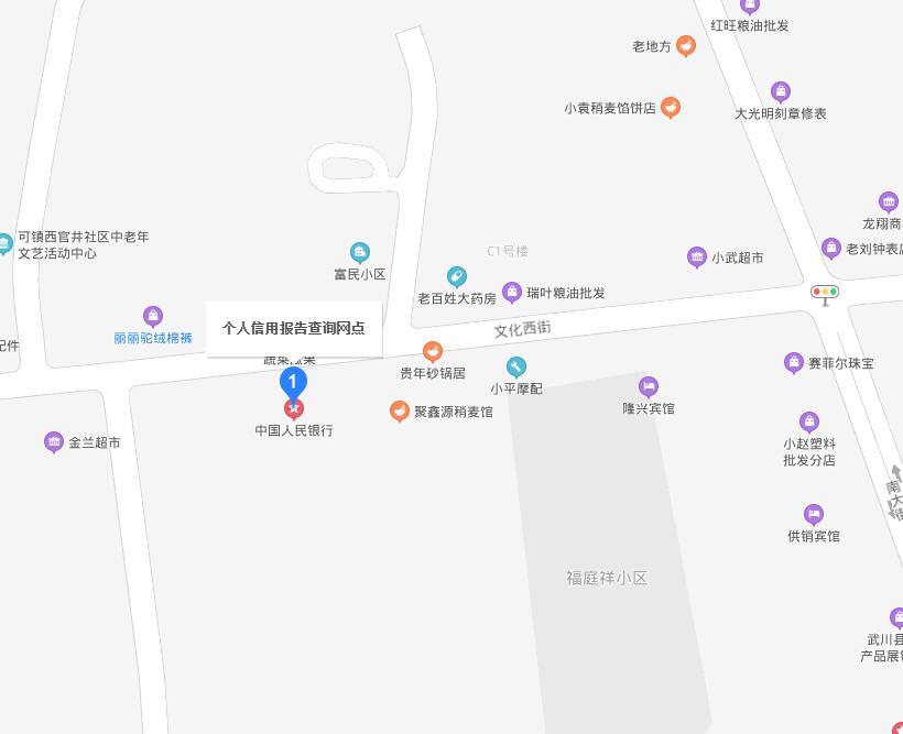 武川县个人信用报告查询网点/打印征信报告网点在哪里?