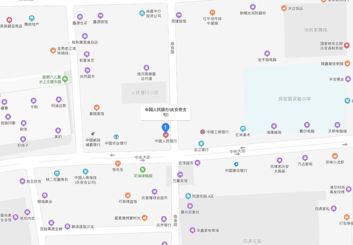 绥化市庆安县个人信用报告查询网点/打印征信报告网点在哪里?