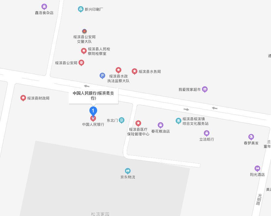 绥滨县个人信用报告查询网点/打印征信报告网点在哪里?