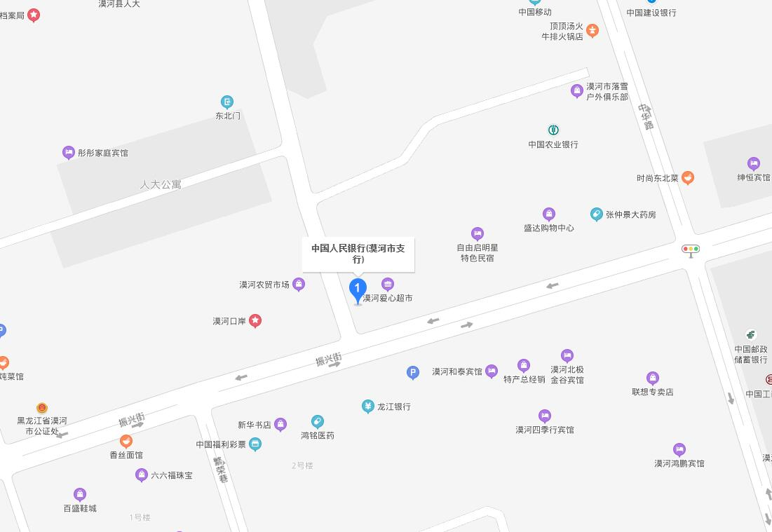 漠河市个人信用报告查询网点/打印征信报告网点在哪里?