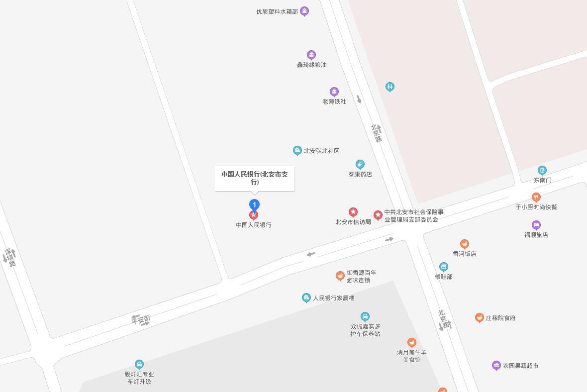 黑河市北安市支行个人信用报告查询网点/打印征信报告网点在哪里?