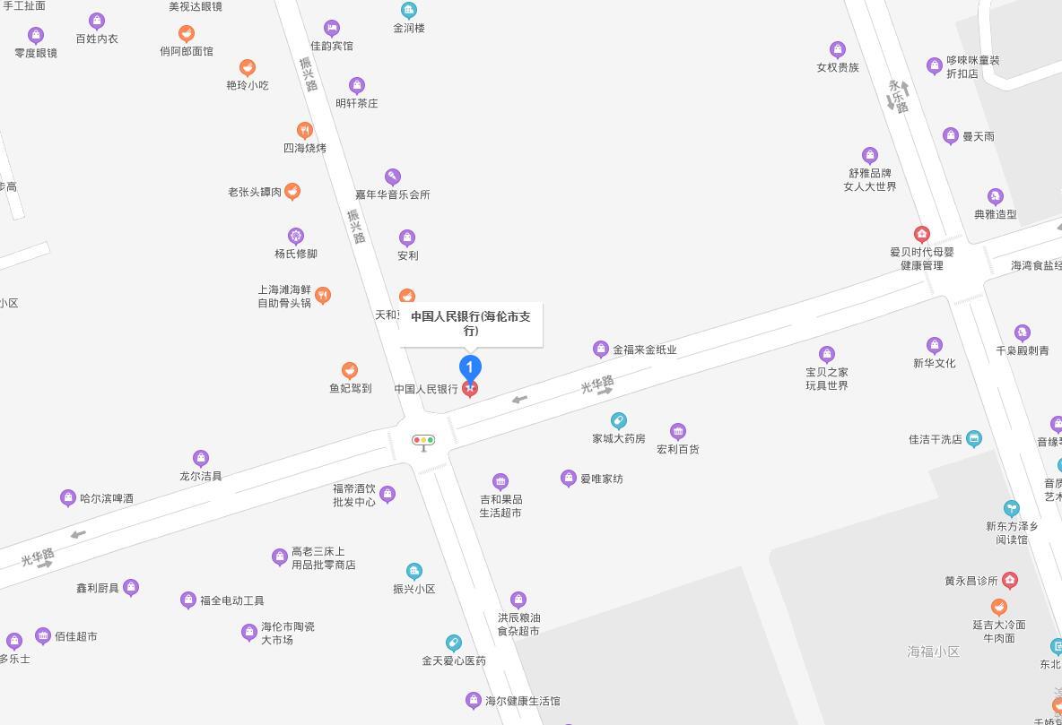 海伦市个人信用报告查询网点/打印征信报告网点在哪里?