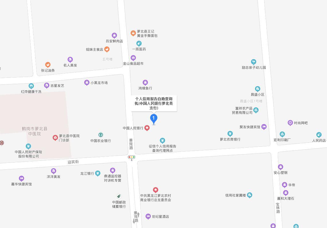 萝北县个人信用报告查询网点/打印征信报告网点在哪里?