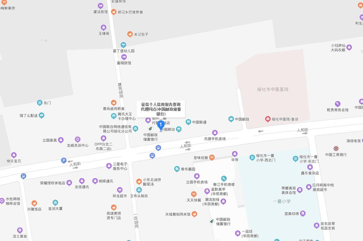 绥化市北林区个人信用报告查询网点/打印征信报告网点在哪里?
