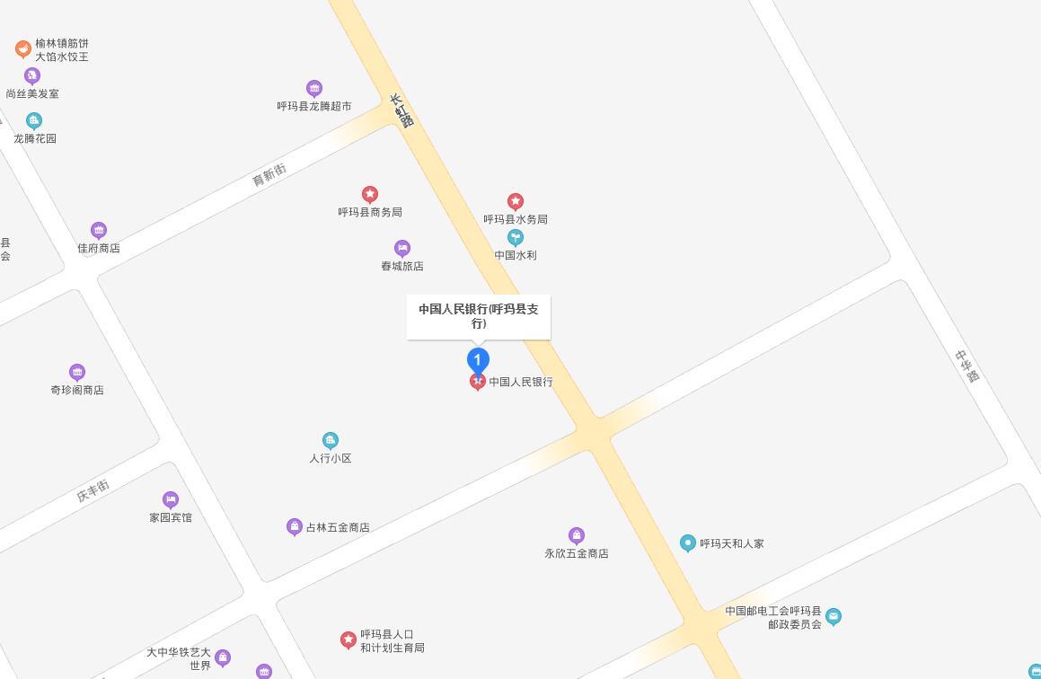 呼玛县个人信用报告查询网点/打印征信报告网点在哪里?