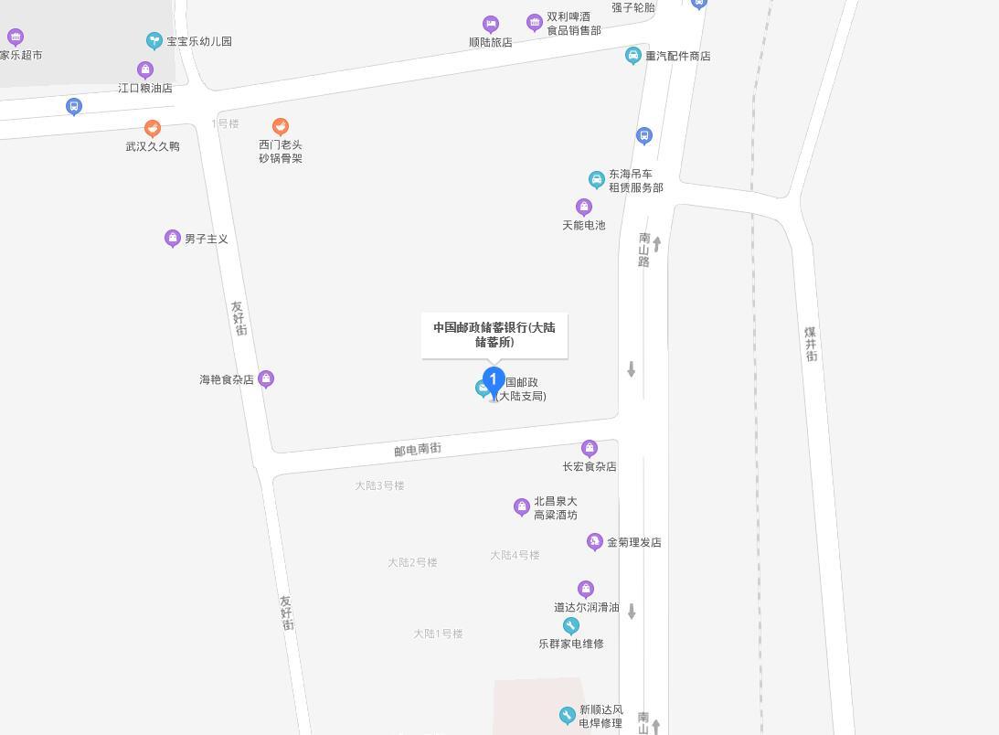 鹤岗市南山区个人信用报告查询网点/打印征信报告网点在哪里?