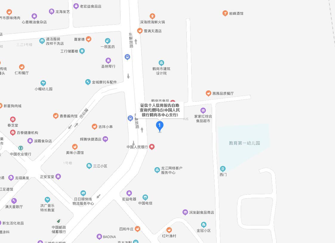 鹤岗市向阳区个人信用报告查询网点/打印征信报告网点在哪里?