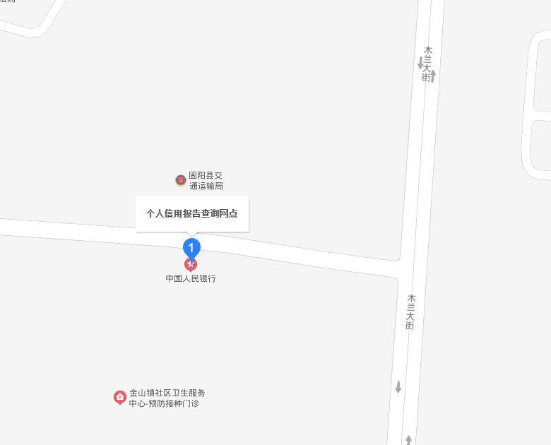 固阳县个人信用报告查询网点/打印征信报告网点在哪里?