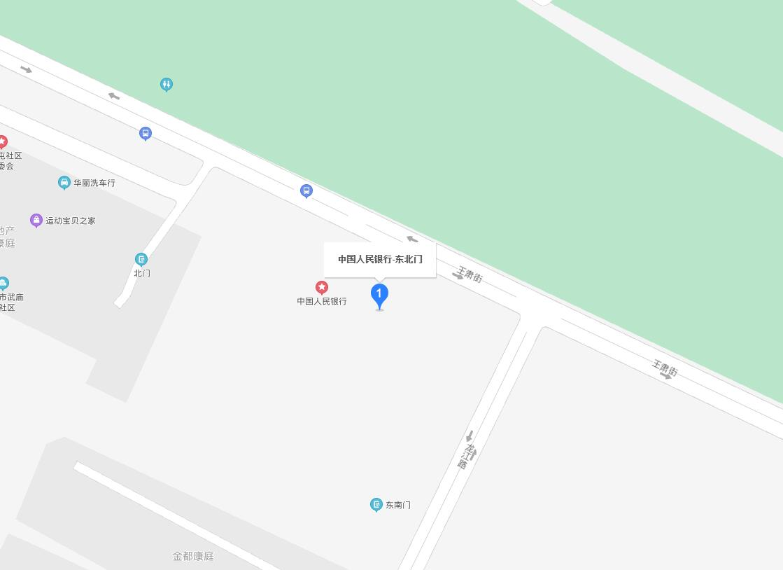 黑河市爱辉区个人信用报告查询网点/打印征信报告网点在哪里?