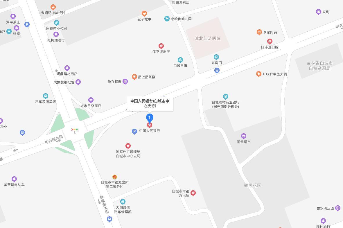 白城市洮北区个人信用报告查询网点/打印征信报告网点在哪里?