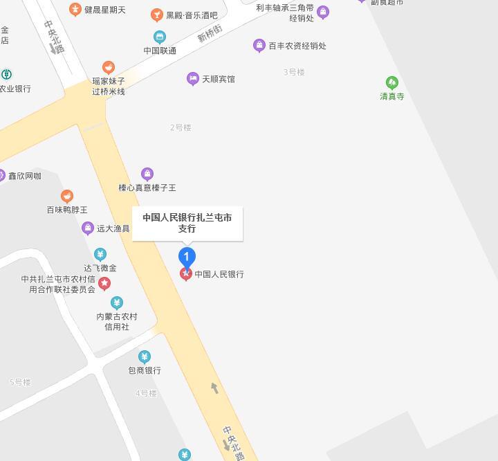 扎兰屯市个人信用报告查询网点/打印征信报告网点在哪里?