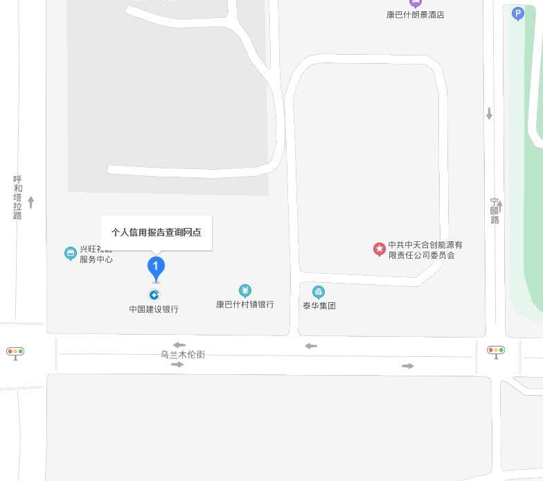 东胜区个人信用报告查询网点/打印征信报告网点在哪里?
