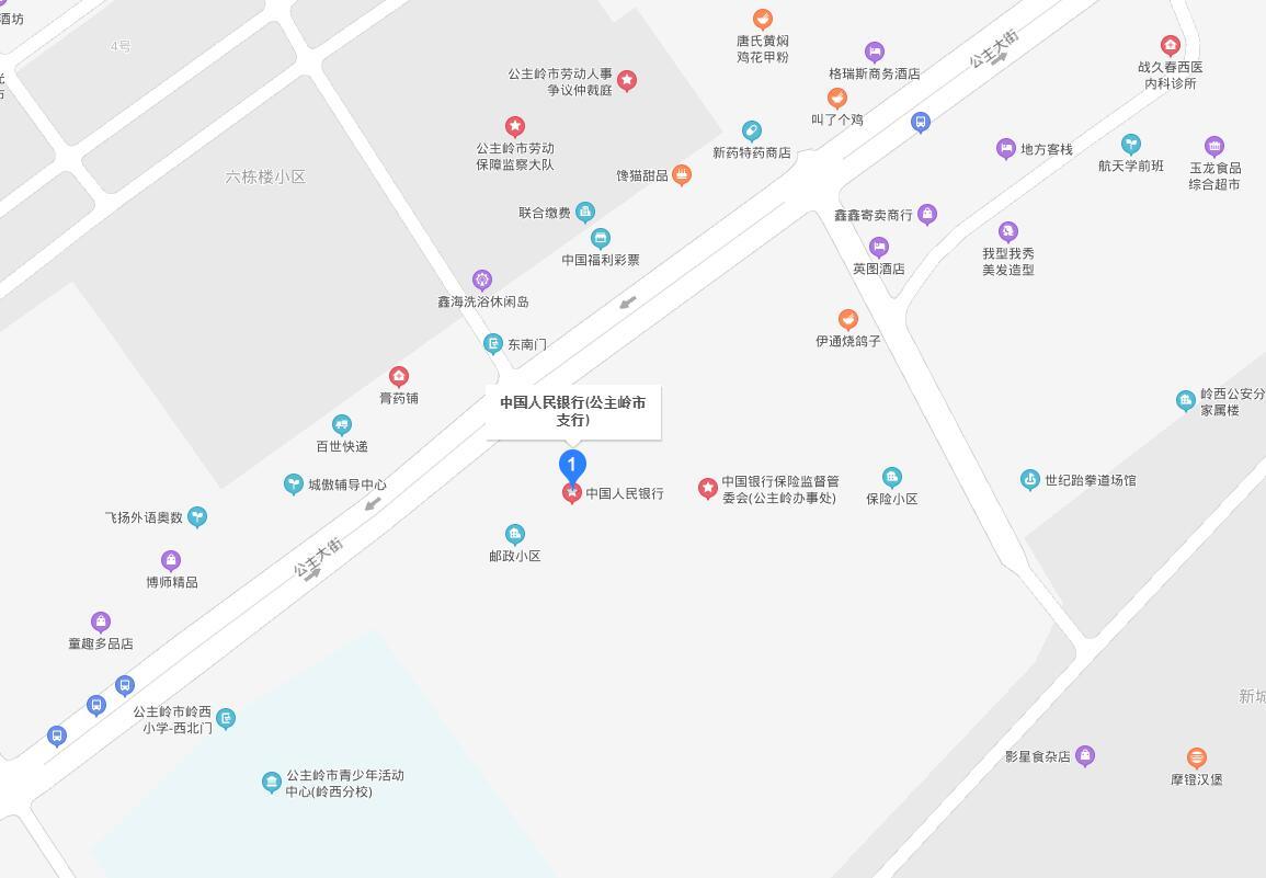 公主岭市个人信用报告查询网点/打印征信报告网点在哪里?
