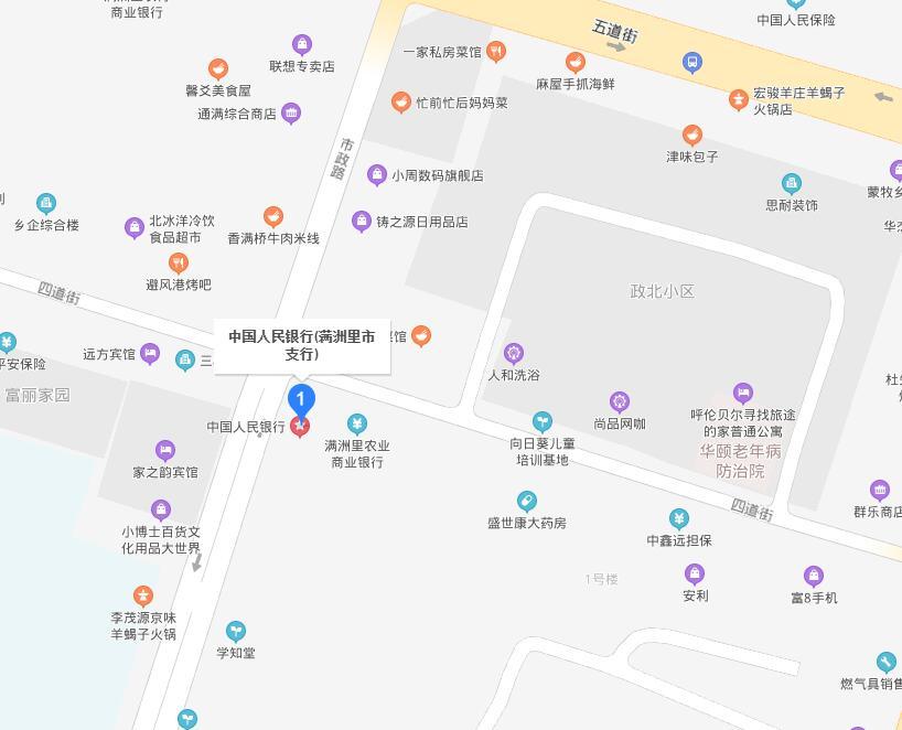 满洲里市个人信用报告查询网点/打印征信报告网点在哪里?
