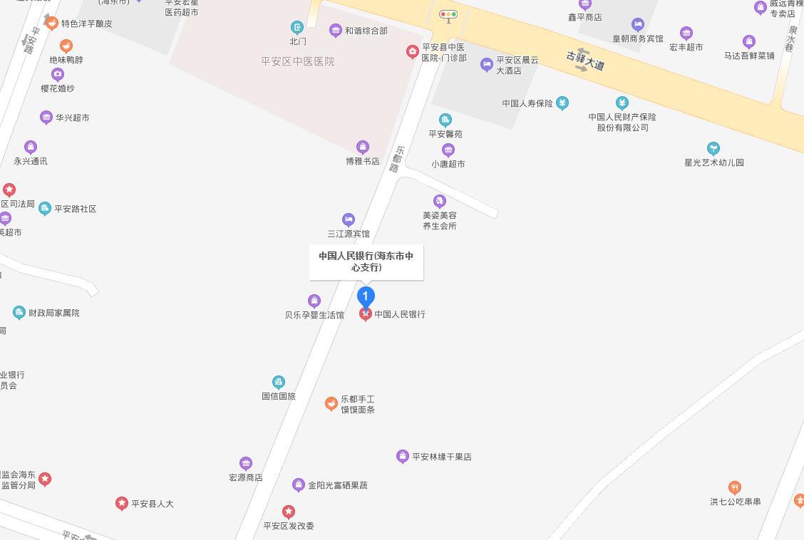 海东市平安区个人信用报告查询网点/打印征信报告网点在哪里?