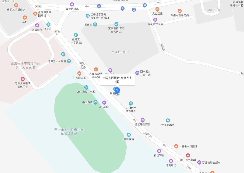西宁市湟中区个人信用报告查询网点/打印征信报告网点在哪里?