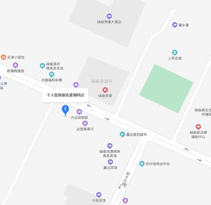 碌曲县个人信用报告查询网点/打印征信报告网点在哪里?