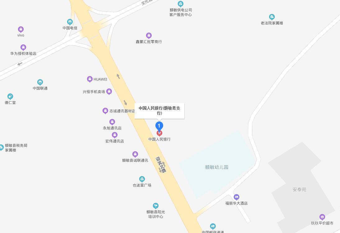 额敏县个人信用报告查询网点/打印征信报告网点在哪里?
