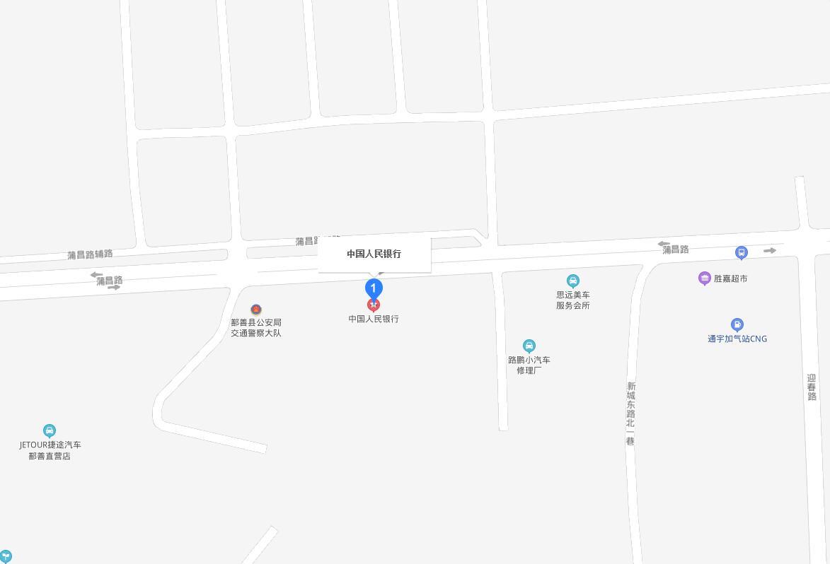 吐鲁番市鄯善县个人信用报告查询