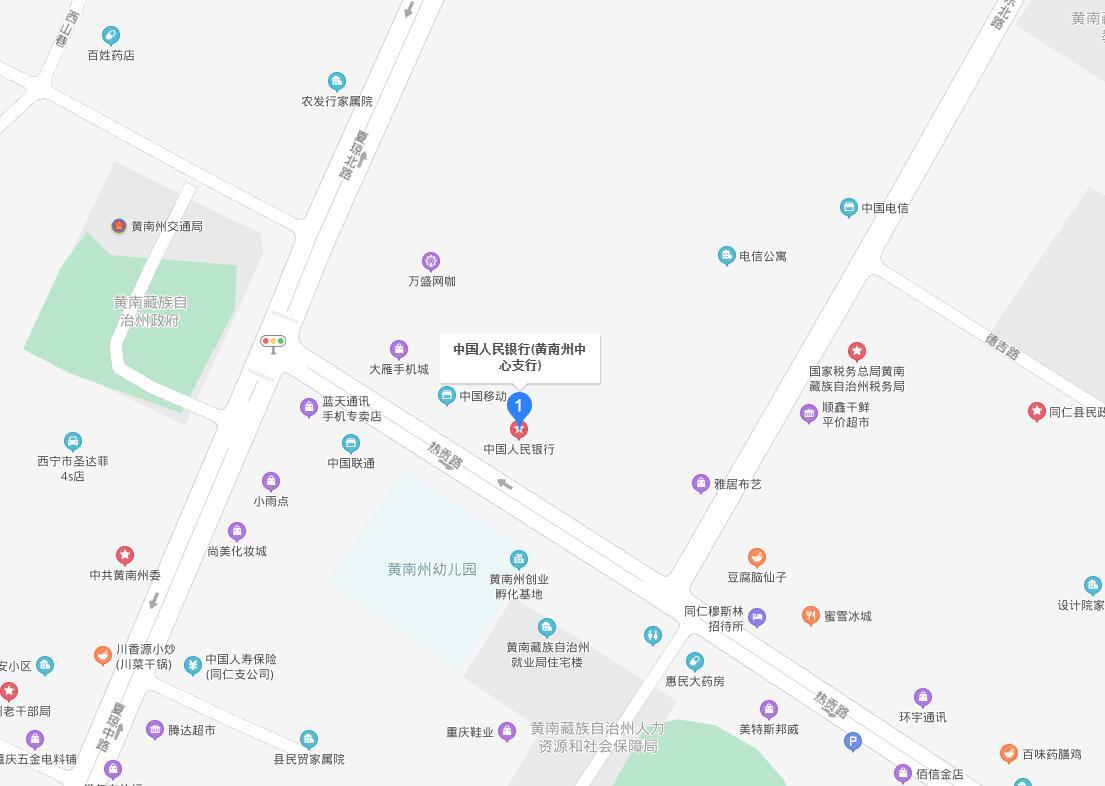 同仁县个人信用报告查询网点/打印征信报告网点在哪里?