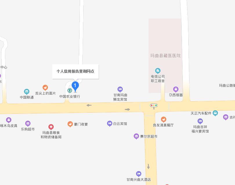 玛曲县个人信用报告查询网点/打印征信报告网点在哪里?