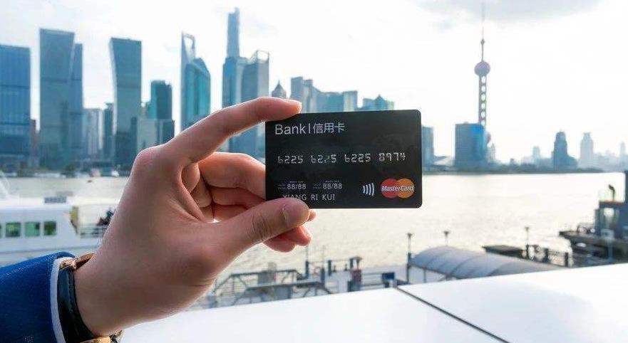 什么是信用卡最低还款?