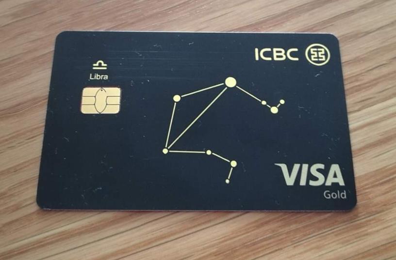 银行卡被盗刷,解密骗局