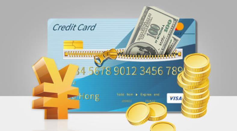 信用卡透支额度不超过五万不构成诈骗罪