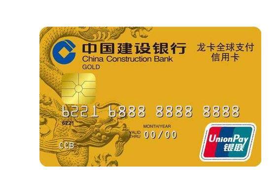 建行信用卡哪种卡好?