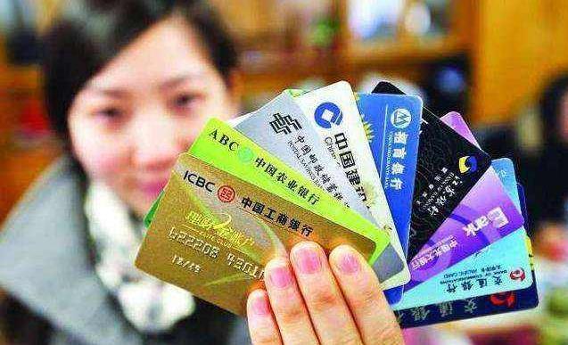 信用卡还款日集中了怎么办?