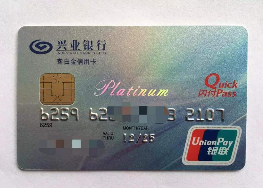 刷信用卡的正确方式,你用对了吗?