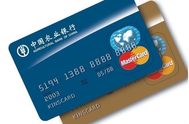 信用卡逾期后,钱到底是怎么抵扣的?