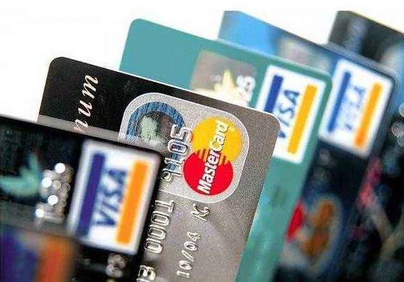 信用卡如何使用