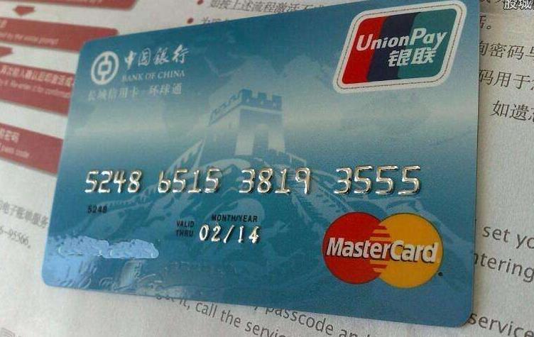 信用卡怎么用?