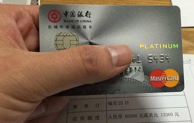 信用卡是什么?