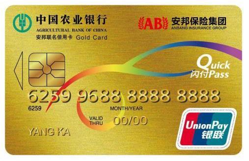 贷记卡是什么卡?