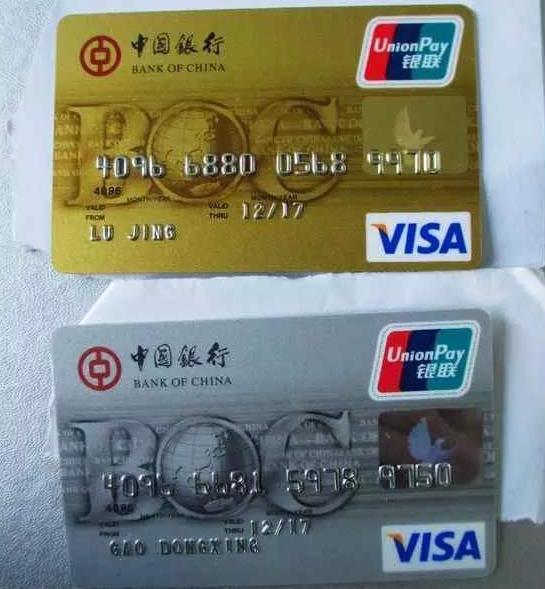 个性化信用卡还款