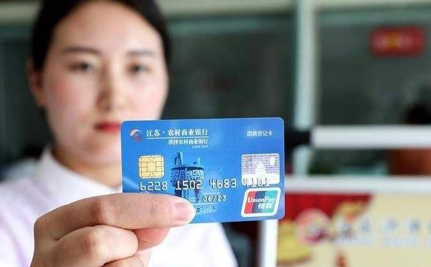 信用卡养卡技巧