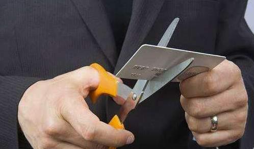 信用卡怎么取消?