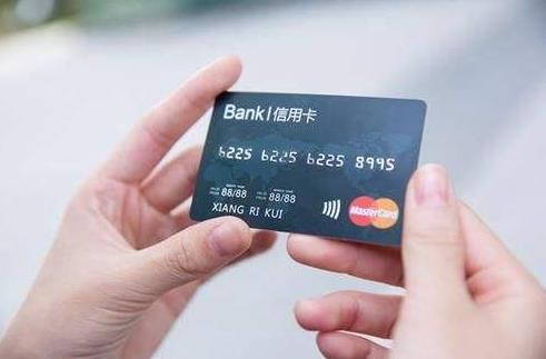 信用卡补卡费用
