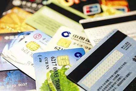 信用卡制卡要多久?