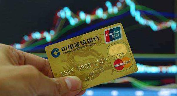 信用卡以卡办卡?