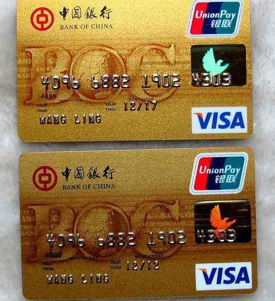 信用卡还款技巧