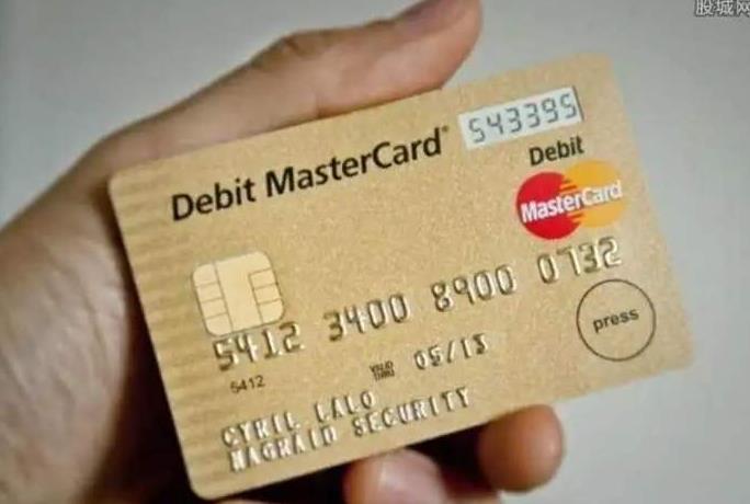 信用卡分为哪几类?