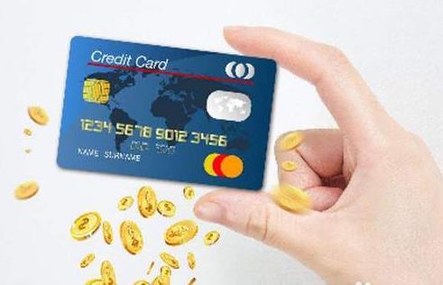 信用卡几岁可以办?