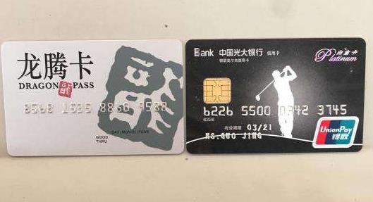 信用卡好用吗?