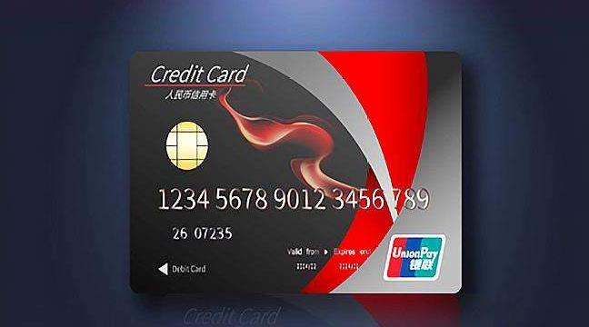信用卡审核要多久?