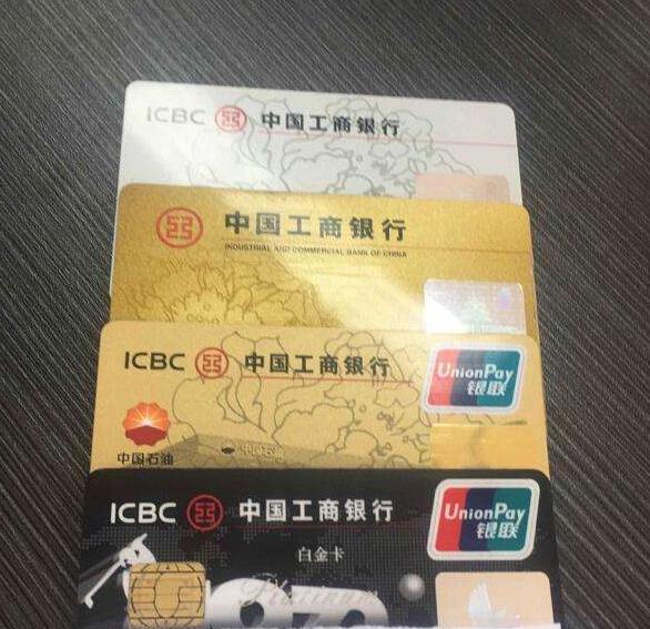 信用卡有什么用?